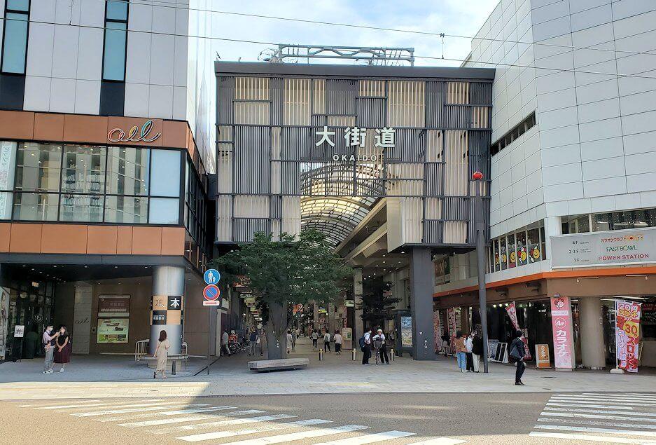 松山市内の大街道