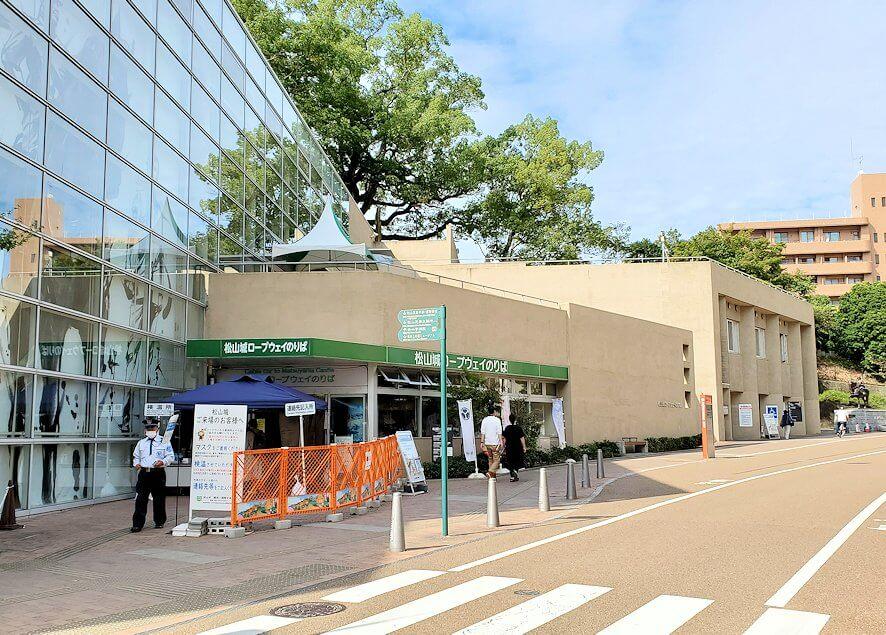 松山市内の大街道周辺のロープウェイ乗り場