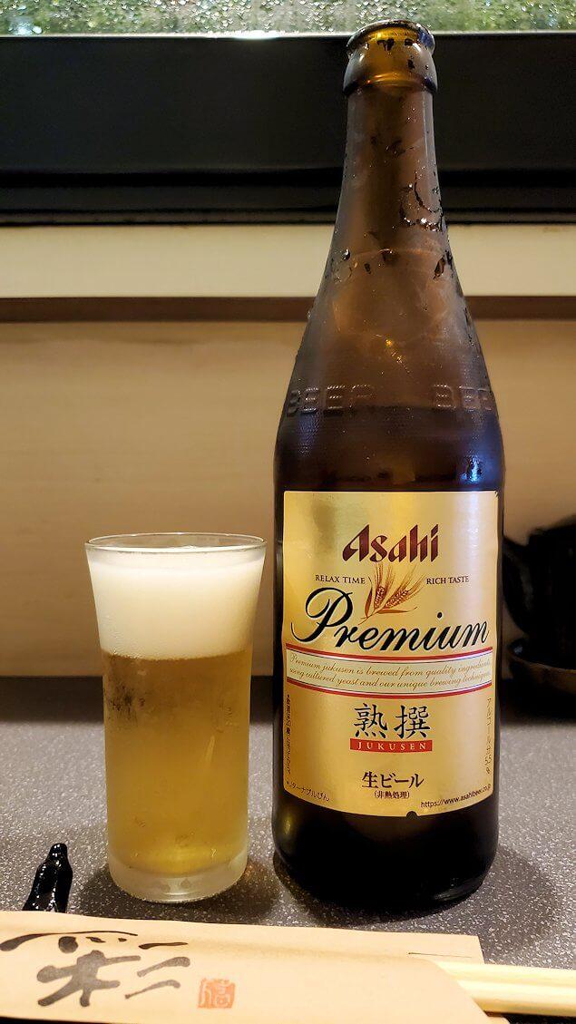 松山城ロープウェイ乗り場近くにあった、寿司屋「彩」でまずはビールを頂く