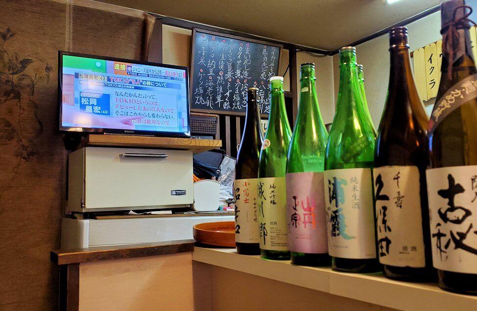 寿司屋「彩」の店内