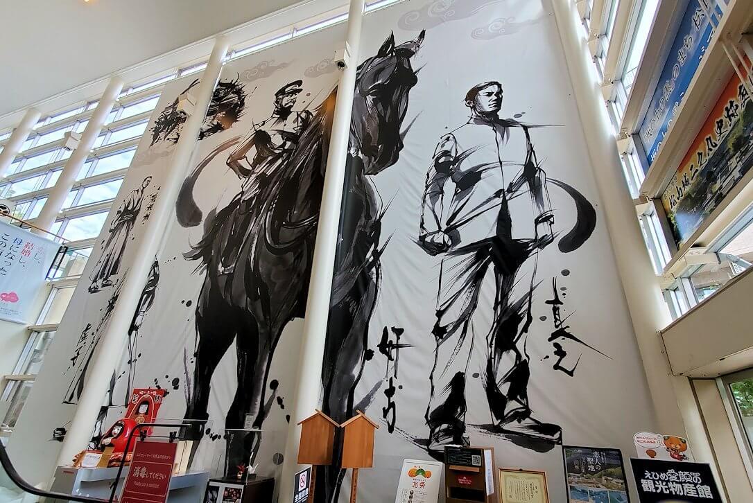 松山城ロープウェイ乗り場内に描かれていた大きな絵