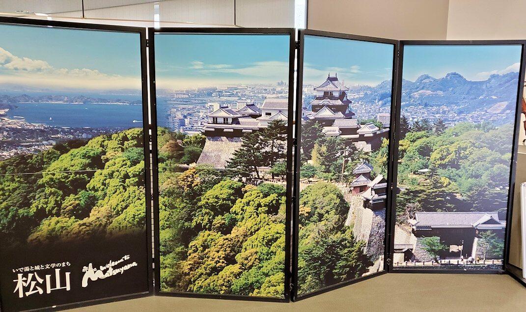 松山城ロープウェイ乗り場内の景色