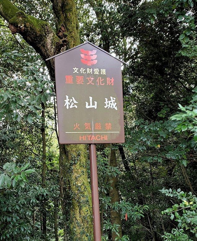 松山城本丸に進む道1