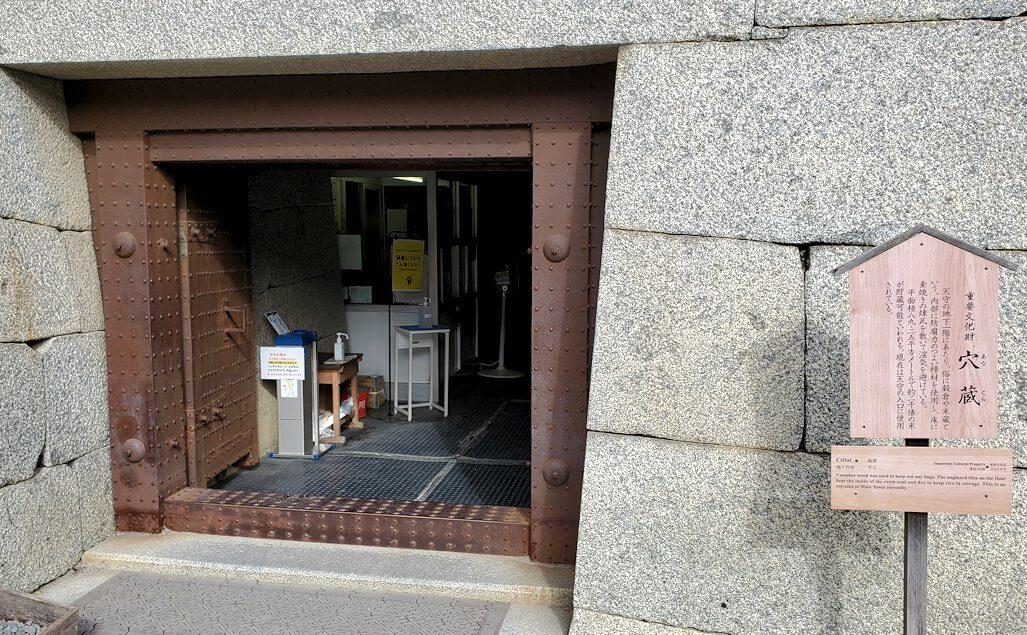 松山城大天守の入口
