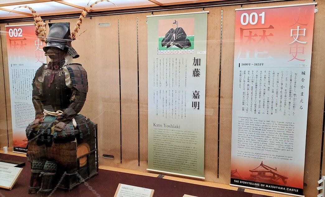 松山城大天守内の2階の展示品
