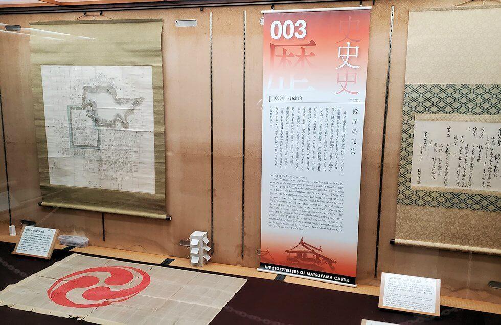 松山城大天守内の2階の展示品を眺める