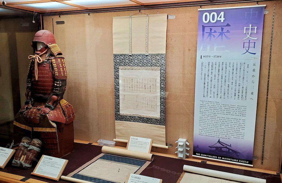 松山城大天守内の2階の展示品を眺める1
