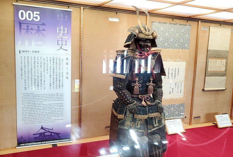 松山城大天守内2階にある展示品