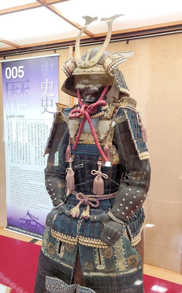 松山城天守閣に保管されている鎧