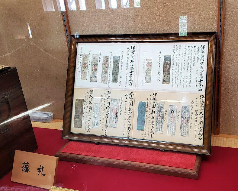 松山城天守閣に保管されている藩札