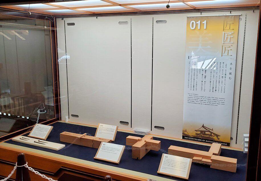 松山城天守閣内の展示されている木組の部材
