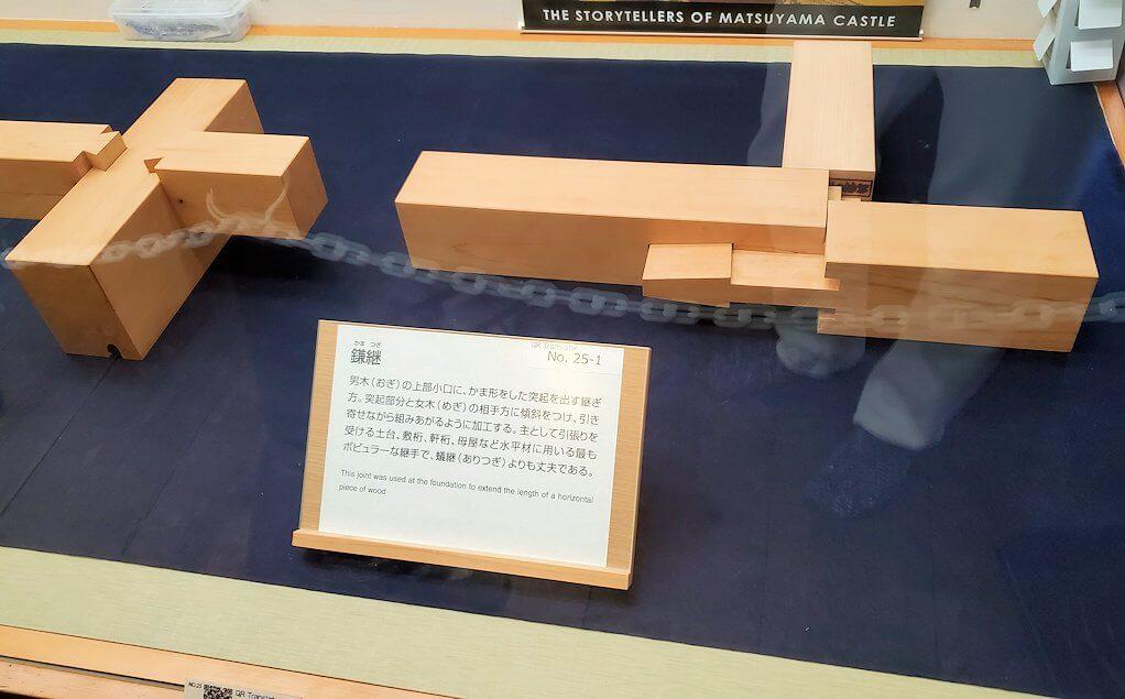 松山城天守閣内の展示されている木組の部材1