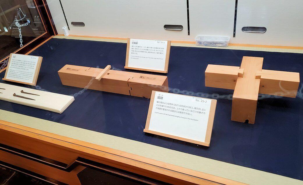 松山城天守閣内の展示されている木組の部材2