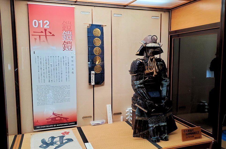 松山城大天守の展示品