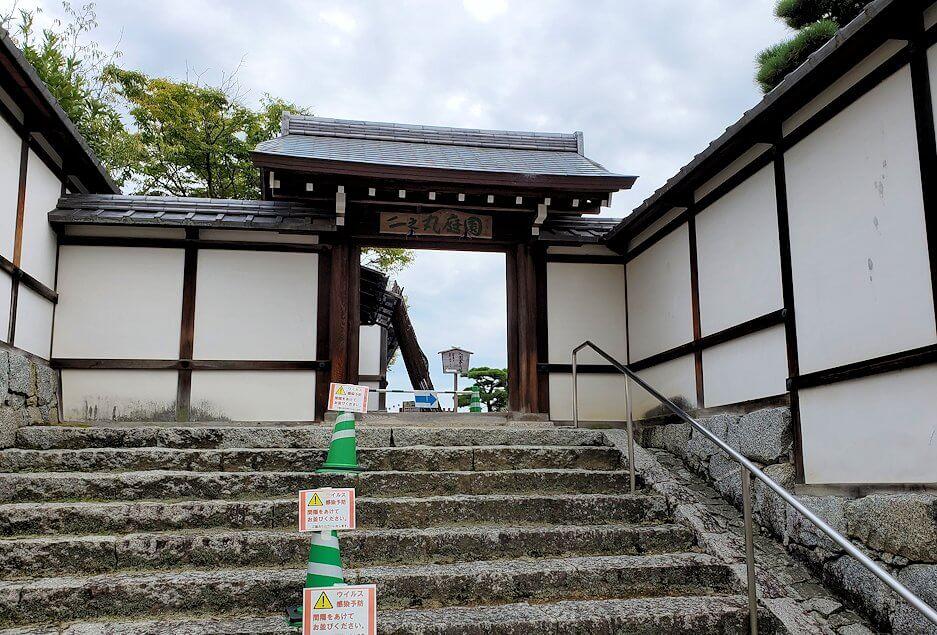 松山城「二之丸史跡庭園」の受付へ進む