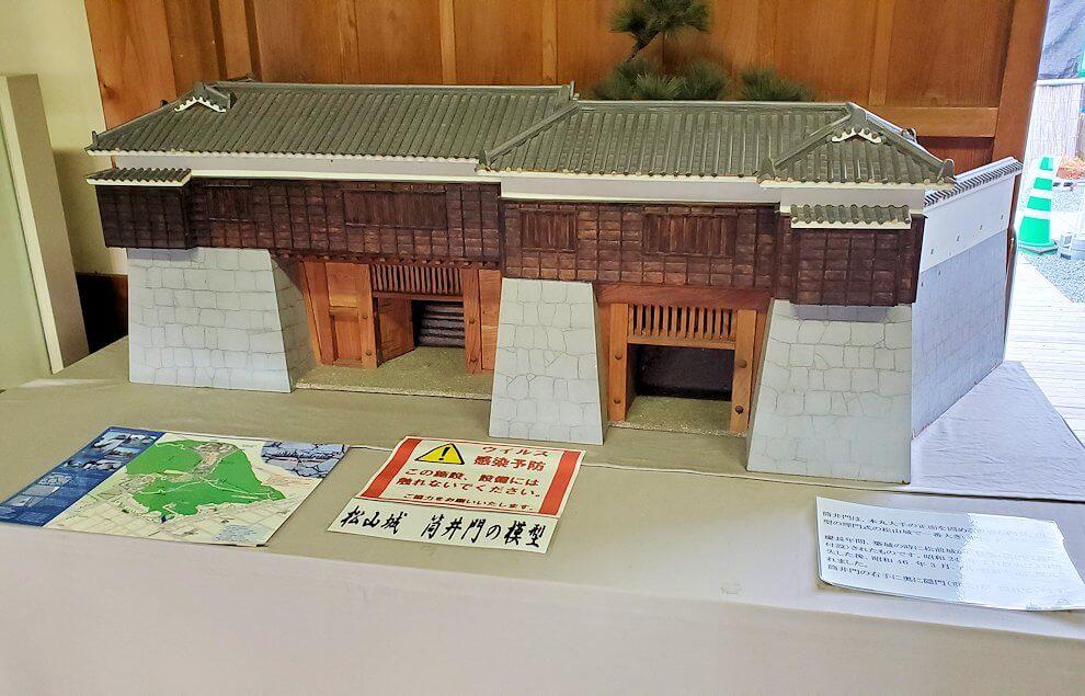 松山城「二之丸史跡庭園」の展示品1