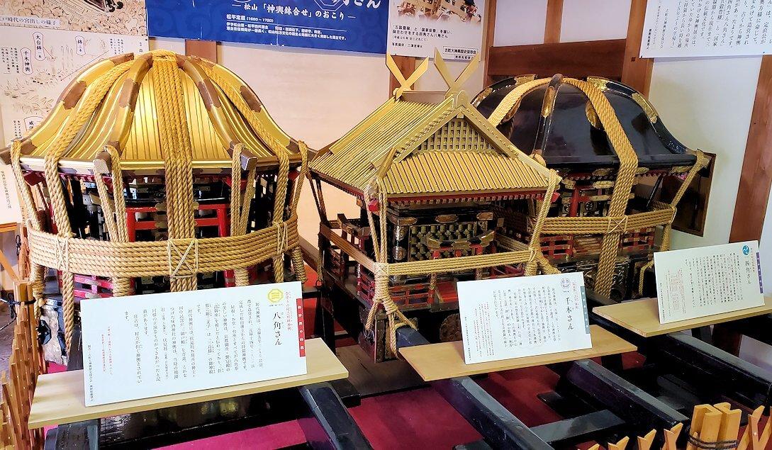 松山城「二之丸史跡庭園」の神輿