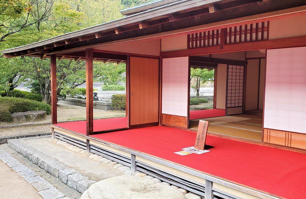 松山城「二之丸史跡庭園」内にある屋敷跡