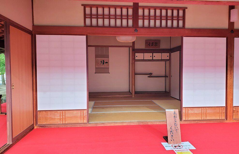 松山城「二之丸史跡庭園」内にある屋敷跡1