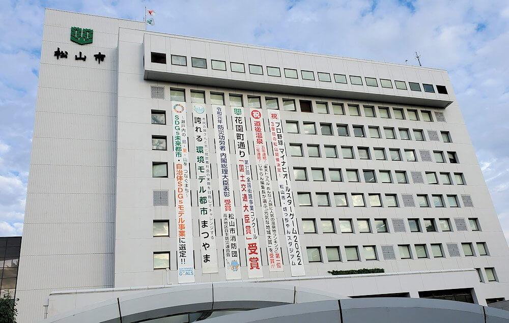 二之丸史跡庭園から松山市内へ歩いて向かう途中に見える松山市庁舎1