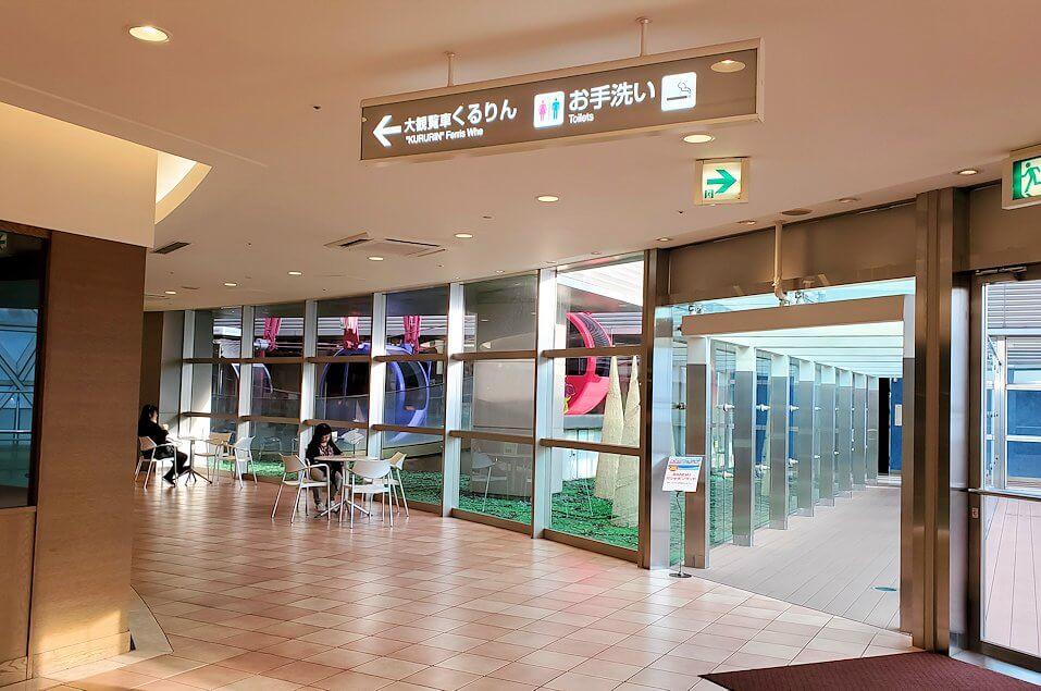 松山市駅横の高島屋9階
