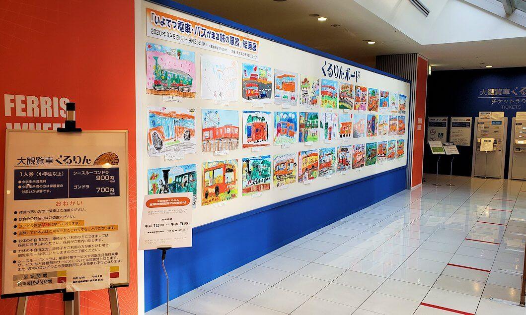 松山市駅横の高島屋9階の通路