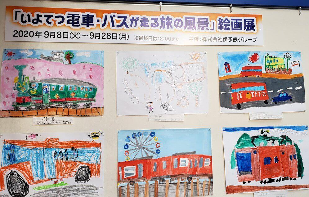 松山市駅横の高島屋9階の通路1