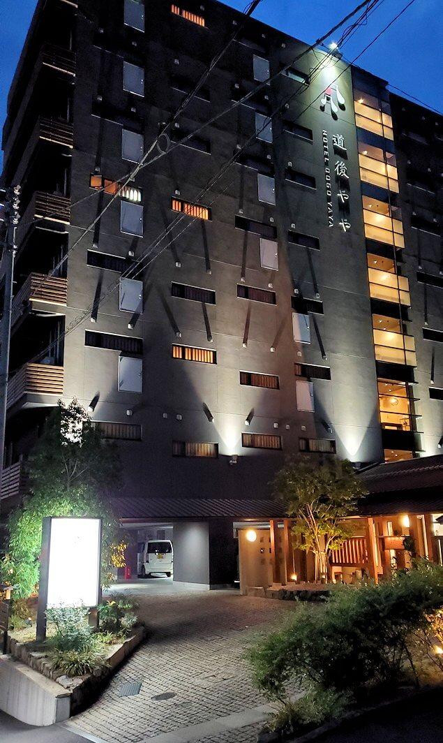 夜の「ホテル道後やや」