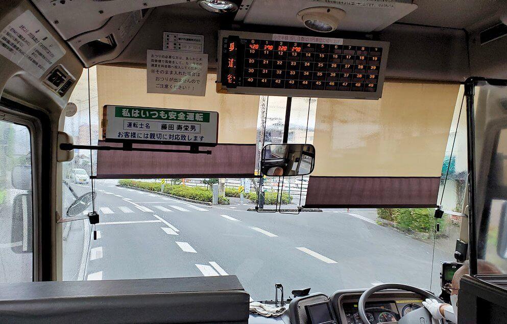 今治行のバスに乗り込む