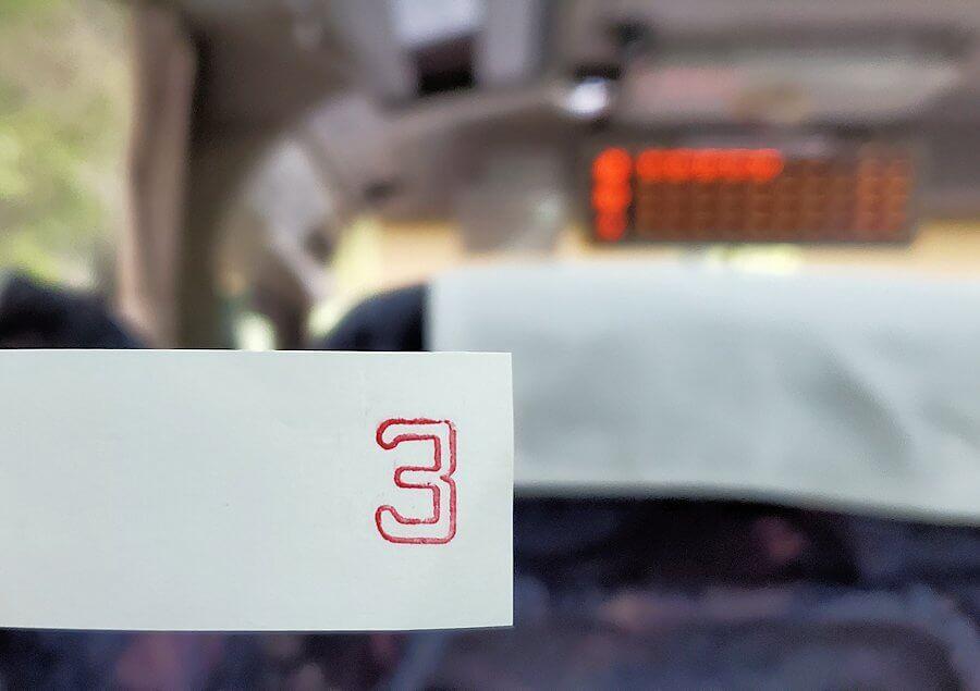 今治行のバスのチケット