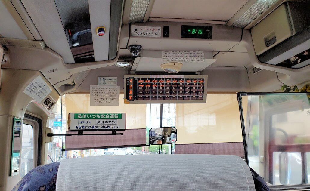 今治行のバスから見える、バスの車内