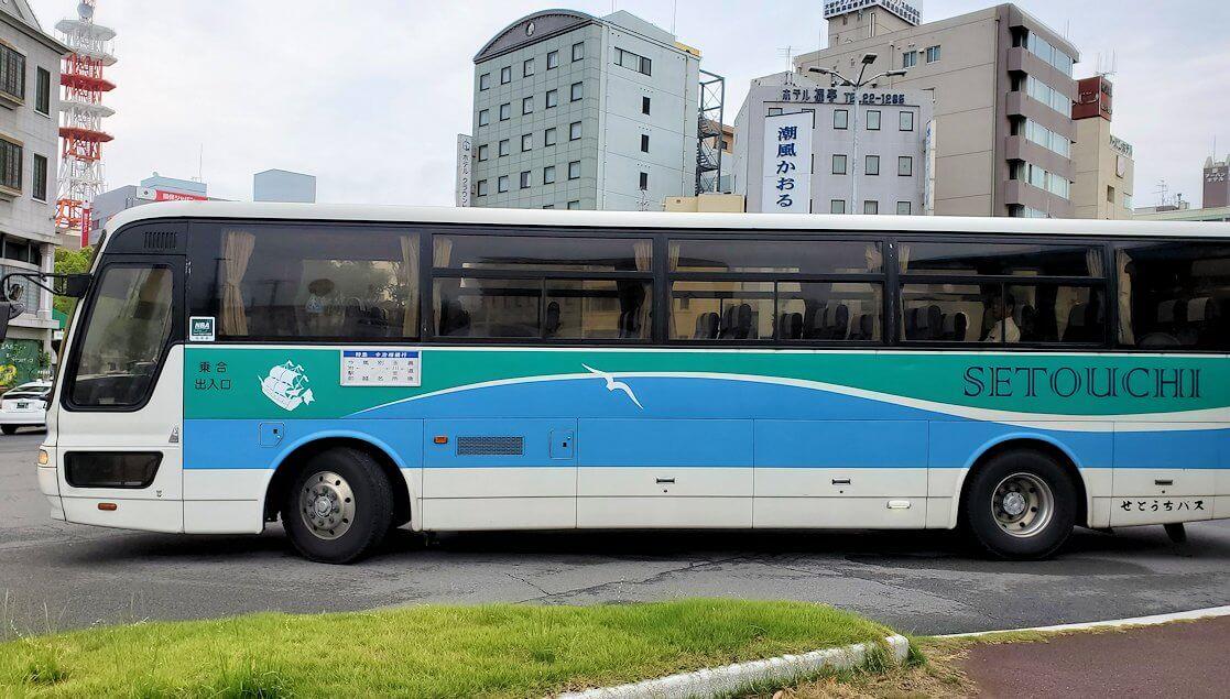 道後温泉からバスで今治に到着する