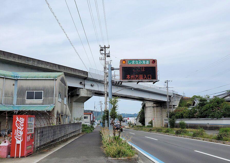 今治駅からしまなみ海道を自転車で進む1