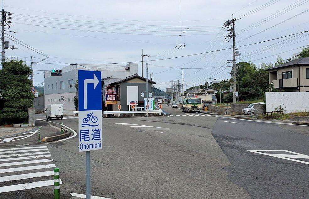 今治駅からしまなみ海道を自転車で進む3