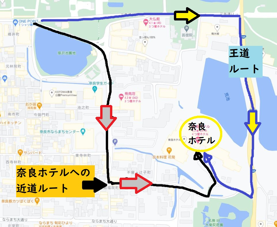 奈良ホテルへの行き方ルート