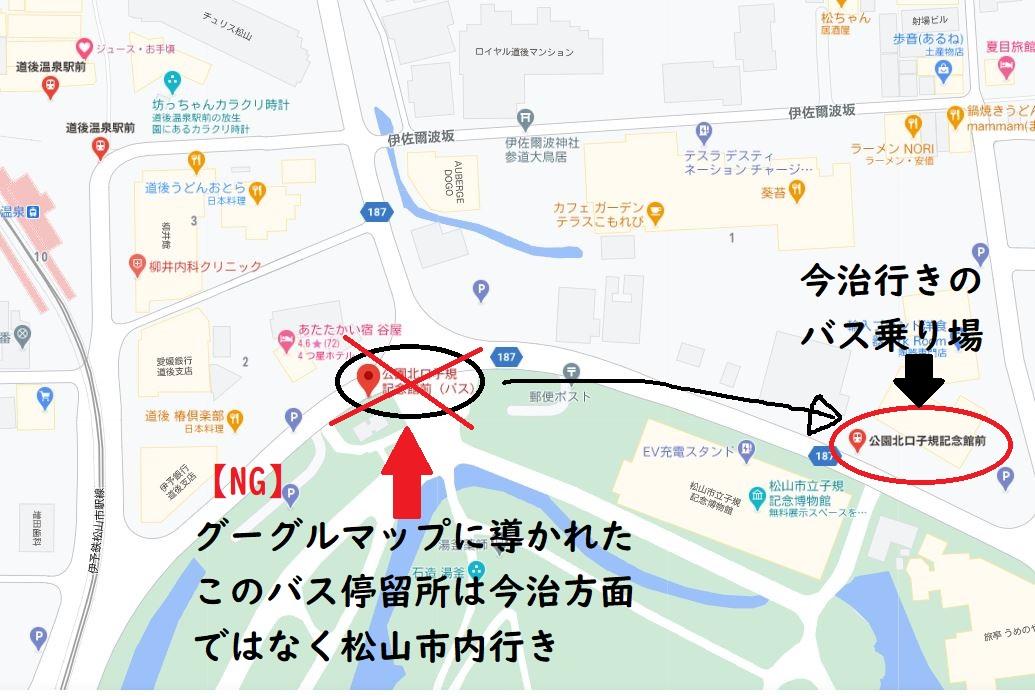 今治行のバス停留所の地図